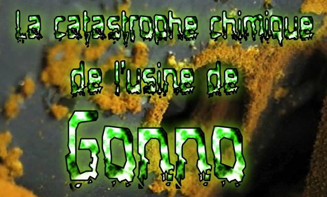 Gonno_01
